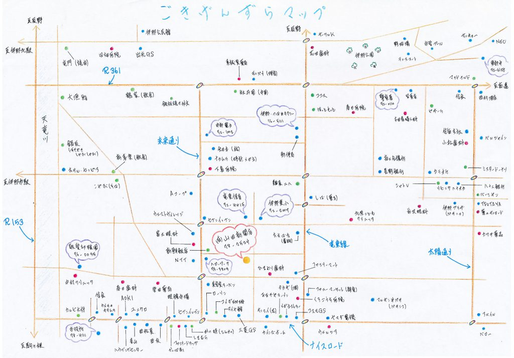 手書きの地図で伊那の便利なお店や公共施設などを紹介しています。